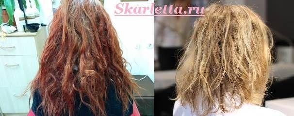 Хімічна завивка-волосся-Види-хімічної-завивки-волосся-9
