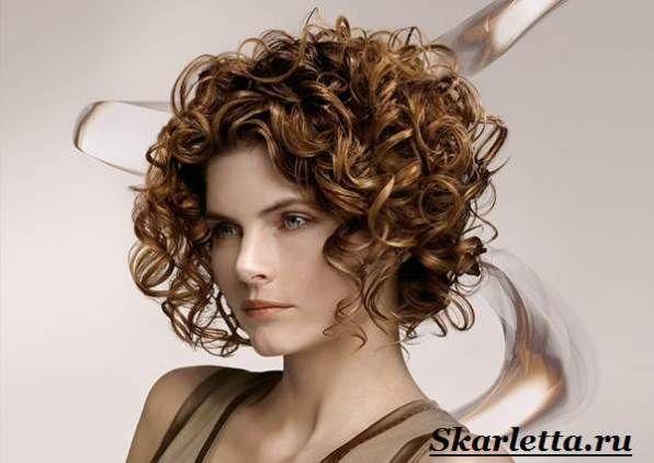 Хімічна завивка-волосся-Види-хімічної-завивки-волосся-10