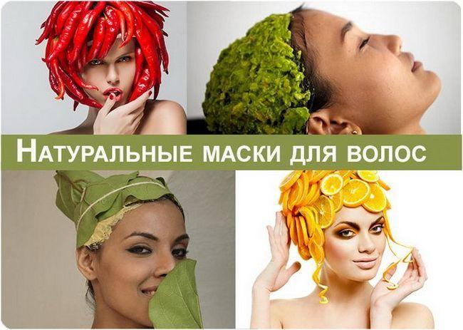 Як маски допомагають відновлювати здоров`я волосся