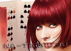 Фарба для волосся кутрін палітра