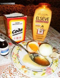 Маска для волосся після хімічної завивки - цибуля, часник, мед, жовток