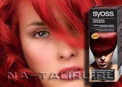 Сьеси фарба для волосся